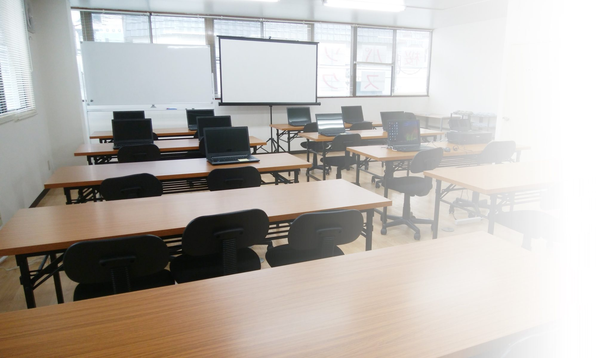 桜パソコンスクール